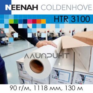 Термотрансферная бумага Neenah Coldenhove HTR 3100, 90 г/кв.м, 1118 мм, 130 м