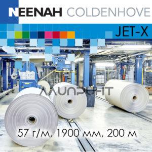 Термотрансферная бумага Neenah Coldenhove Jet-X, 57 г/кв.м, 1320мм