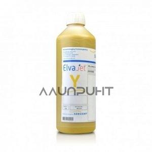 Sensient Elvajet SE100 Yellow