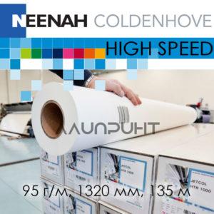 Термотрансферная бумага Neenah Coldenhove Jetcol SPECIAL High Speed, 95 г/кв.м, 1320 мм, 135 м