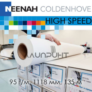 Термотрансферная бумага Neenah Coldenhove Jetcol SPECIAL High Speed, 95 г/кв.м, 1118 мм, 135 м