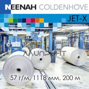 Термотрансферная бумага Jet-X, 57 г/кв.м, 1118 мм
