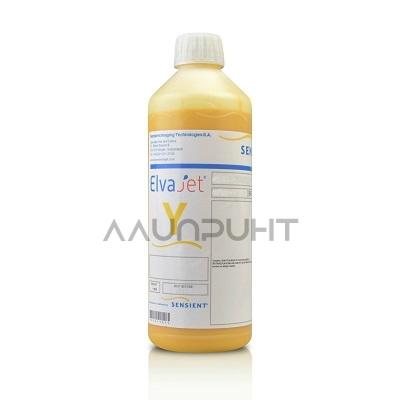 Сублимационные чернила Sensient Elvajet Yellow