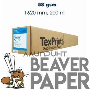 Beaver Термотрансферная бумага 58 г/м, 162 см, 200 м