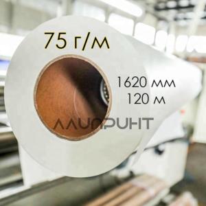Термотрансферная бумага 75 г/м, 1620 мм, 120 м